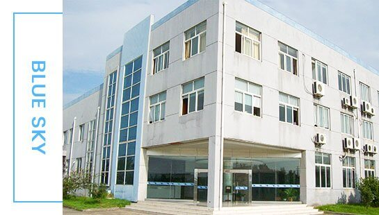 Nanjing Bluesky - China air filter manufacturer.jpg