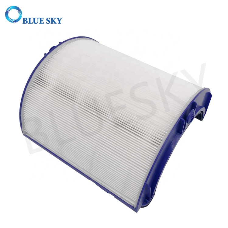 Active Carbon Cartridge HEPA Filters for Dysons HP06 TP06 Air Purifiers Part 970341-01